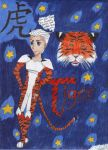 Chinese Zodiac- The Tiger by mikoyoruchan