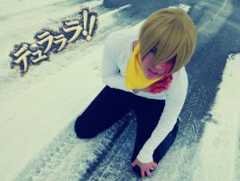 Masaomi: Pushed to the Edge by GraceDragon013