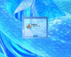 Blue Storm Logon by klen70