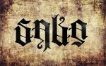 Saka Ambigram by netkids