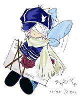 Tegami Bachi: Letter Bee by HurricaneHoshi