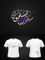 Muslimoon new t-shirt by Telpo