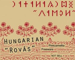 Hungarian Rovas by pinkcamellia