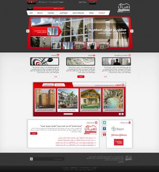 Amiaal Real Estate by atcreation