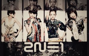 Wallpaper 2ne1 by amandakc