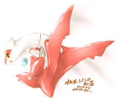 Back of Latias by TysonTan