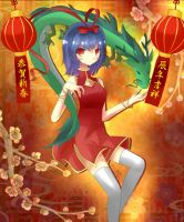 Year of the Dragon by KANiCHaN