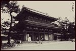 Heian Shrine by AlanJunior