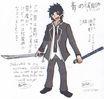 Ao no Exorcist - Rin Okumura by daiches99