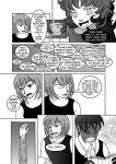 Sire Chapter 4 Page 17 by AlexisRoyce