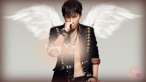Han Geng Geng Xin Wallpaper by Cristal1994
