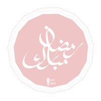 Ramadan 2014 by Ds-Lily
