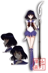 Sailor Saturn - Sailor Moon Crystal by xuweisen