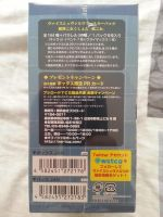 Kantai Collection WS Booster Box - Back by Fubukio