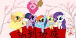Happy Lunar New Year 2014 by max301