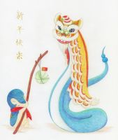 PMD: Chinese New Year 2012 by Firkasa