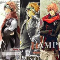 DGM - Lavi uniforms by Lavi-BookmanJunior