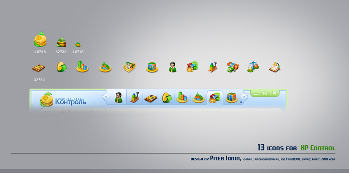 Icons for program bussines control by Deedman