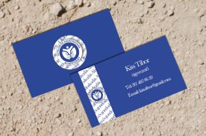 Business Card 2 for a Foundation by KungfuHamster