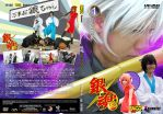 Gintama live action by Kaieitenjitsu