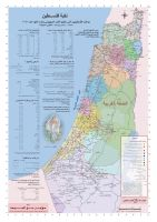 Palestine MAP by palsun
