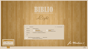 Biblio Light by Takara777
