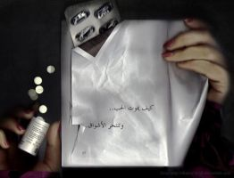 you killed me by il6amo7a-Q8