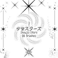 Shoujo Stars Brushes by kabocha