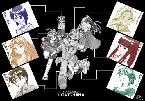 Love Hina - The Beginning by Tigerfog