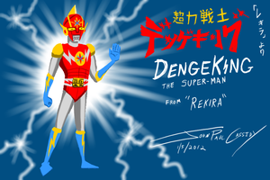 Dengeking 2012 by ryuuseipro