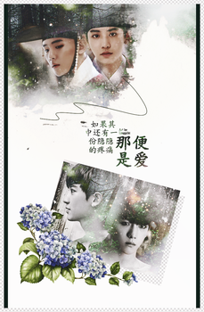 [Graphic] Chanbaek by linhchinie
