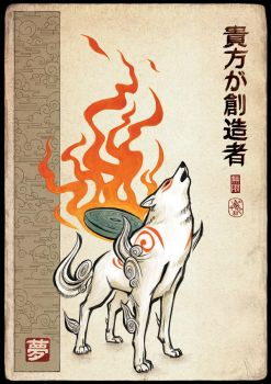 Okami by WarrenLouw