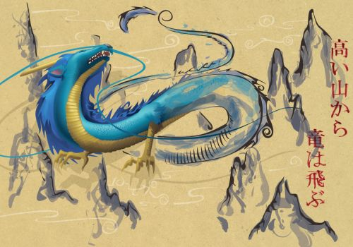 Paintbrush dragon by taintedsilence