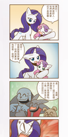 A dog and a filly show p5 Chinese by HowXu