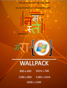 Namastey Merawindows Wallpack by manekari