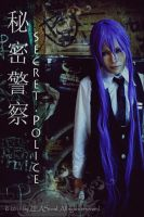 Cosplay : Gakupo -Vocaloid- by Zeasonal