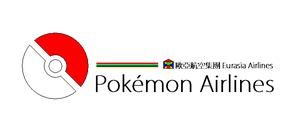 Pokemon Airlines Logo by MaxCheng95
