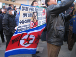 Against Kim Jong-Il by Hellaphunt