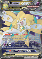 #385 Mega Jirachi EX by RaiZhuW-The-Real