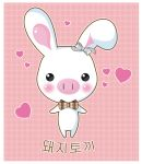 Pig Rabbit from You're Beautiful drama by jenysa971
