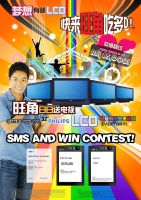 Wong Kok sms contest poster by danieltty88