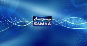 Samaa Generic Backdrop 2 by aliather