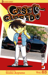 Case Closed 63 Cover by EpicDay
