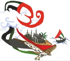 United Arab Emirates 39th national day... by Vanguard-ike