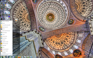 Great Mosques - Win 7 Themes by Windowsthememanager