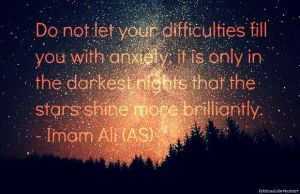 Imam Ali (AS) quote by fatimaal