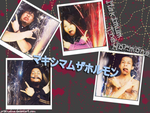 Maximum The Hormone by pretzelme