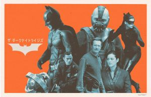 The Dark Knight Rises Japanese by Hartter