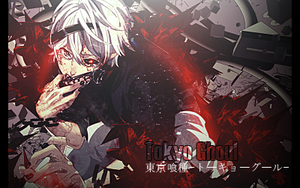 Tokyo Ghoul Signature by zFlashyStyle