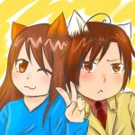 Icon for hetalia-canada101 by dattebanyan-I
